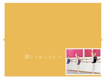 イオンモール熊本教室(JEUGIAカルチャーセンター内)