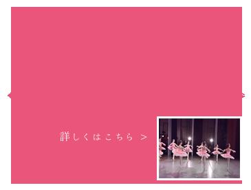 有明楽器 桜木教室